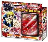 金色のガッシュベル!!THE CARD BATTLE LEVEL:0 【紅きはじまりの本】スターターファイルセット