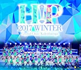 Hello! Project 2017 WINTER ~Crys...[Blu-ray/ブルーレイ]