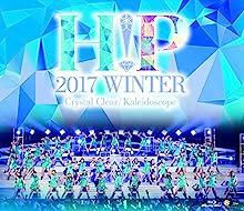 Hello! Project 2017 WINTER ~ Crystal Clear・Kaleidoscope ~ (BD) [Blu-ray]