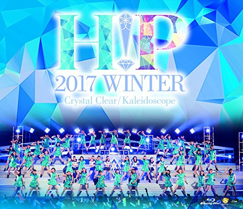 Hello! Project 2017 WINTER ~ Crystal Clear・Kaleidoscope ~ (BD) [Blu-ray]