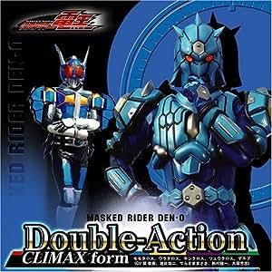 Double-Action CLIMAX form ジャケットB(ウラタロス)(DVD付)