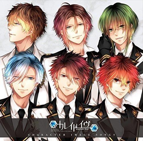 PSP/PlayStationRVita専用ゲーム カレイドイヴ キャラクターイメージソングアルバム/ゲーム・ミュージック