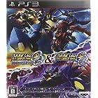 スーパーロボット大戦OG INFINITE BATTLE & スーパーロボット大戦OG ダークプリズン - PS3