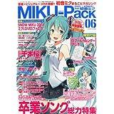 MIKU-Pack music & artworks feat.初音ミク 06 [雑誌]