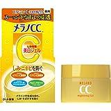 メラノCC 【医薬部外品】薬用しみ対策美白ジェル 美容液 100g