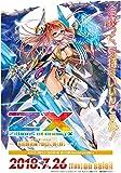 Z/X -Zillions of enemy X- 誓約舞装編 明日に輝く絆 初回限定セット