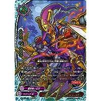 バディファイトX(バッツ) ドラゴソーサラー マジシャン・ドラム(超ガチレア) オールスターファイト スペシャルパック ファイナル番長