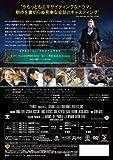FRINGE / フリンジ 〈セカンド・シーズン〉コレクターズ・ボックス1 [DVD] 画像