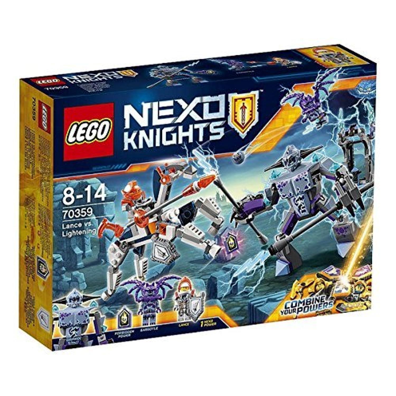 レゴ ネックスナイツ 70359 ランスのロボホース vs グリムロック (Lego Nexo Knights 70359 Lance vs. Lightning) [並行輸入品]