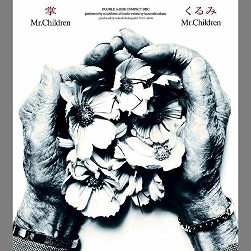 【Mr.Children】泣ける失恋ソングおすすめ人気ランキングベスト10!泣きたいときの必聴曲☆の画像