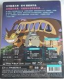 となりのトトロ [Blu-ray] (2枚組Blu-ray/DVDコンボ) 音声:日本語・中国語 / 字幕:日本語・中国語・英語 (台湾輸入版)