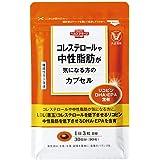 【機能性表示食品】 コレステロールや中性脂肪が気になる方のカプセル 〔リコピン DHA EPA〕 90cap 大正製薬