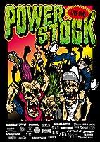 POWER STOCK [DVD]