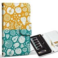 スマコレ ploom TECH プルームテック 専用 レザーケース 手帳型 タバコ ケース カバー 合皮 ケース カバー 収納 プルームケース デザイン 革 ユニーク 野菜 カラフル 模様 008780