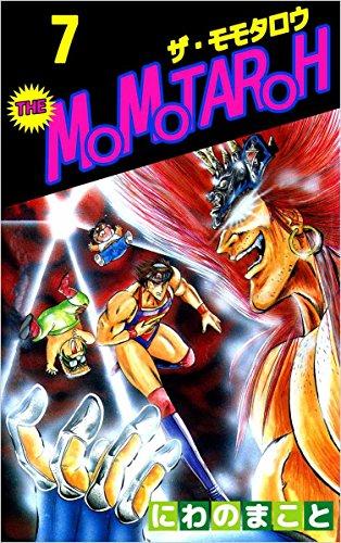 THE MOMOTAROH 7巻
