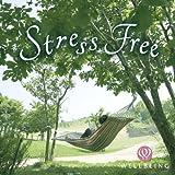 ストレスフリー