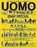 UOMO (ウオモ) 2016年2月号 [雑誌]
