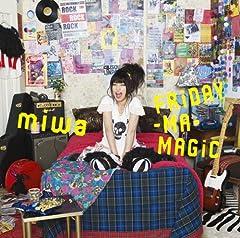 miwa「始まりは終わりじゃない」のジャケット画像
