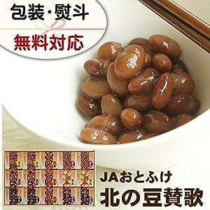 北の豆讃歌 90gx15個