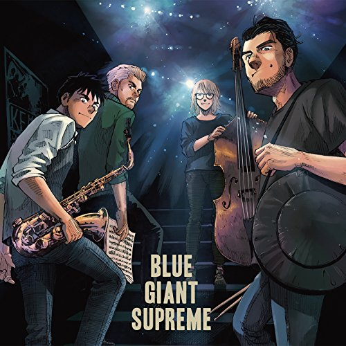 BLUE GIANT SUPREME