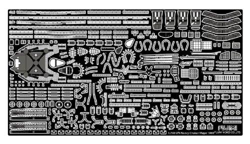 1/700グレードアップシリーズNo.80 日本海軍重巡洋艦 摩耶 専用エッチング
