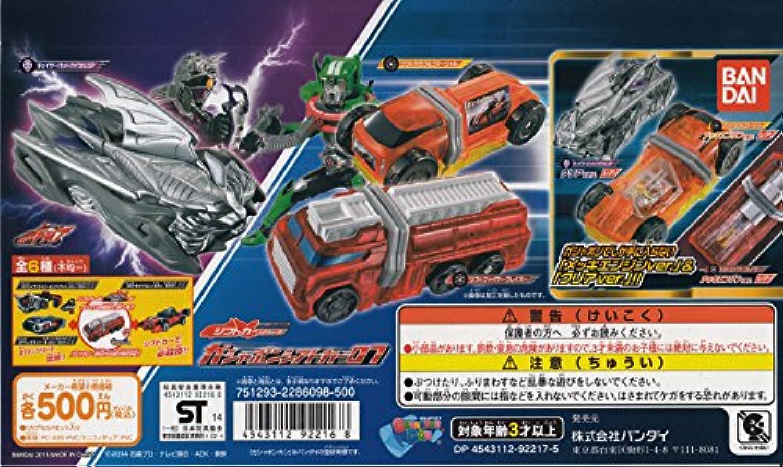 仮面ライダードライブ ガシャポンシフトカー07 全6種 ガチャガチャ