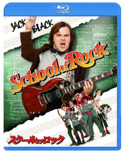 スクール・オブ・ロック [Blu-ray]...