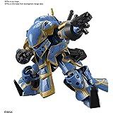 HG サクラ大戦 霊子戦闘機・無限(アナスタシア・パルマ機) 1/24スケール 色分け済みプラモデル