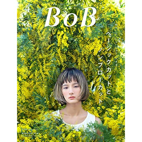 月刊BOB 2017年4月号
