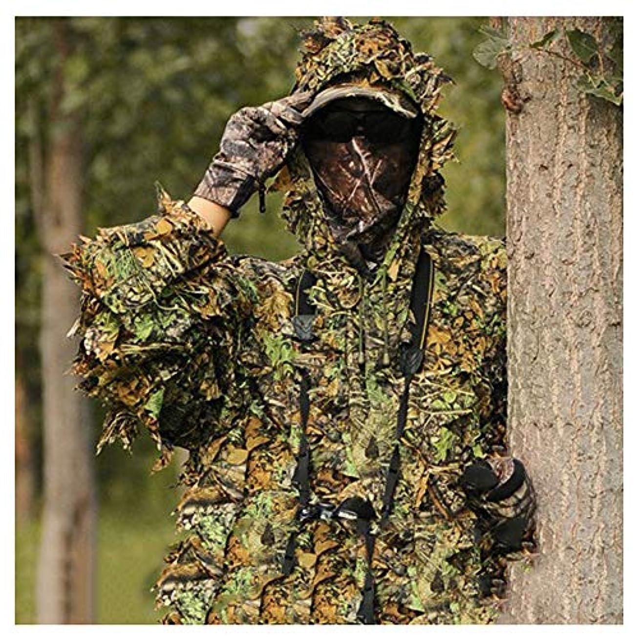 シェルターにおいパイルカモフラージュカモ岬、3Dスーツ、スナイプ待ち伏せに適した森林軍隊シューティングハンティング写真、ジャングルカラー