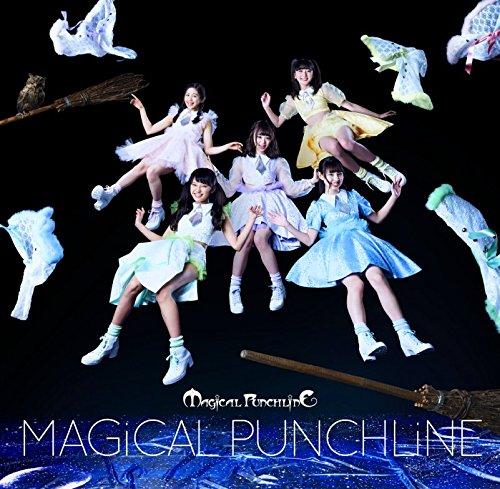 [画像:【早期購入特典あり】MAGiCAL PUNCHLiNE(ベガ盤)(DVD付)(カード型ステッカー(全5種)(ランダム封入)付)]