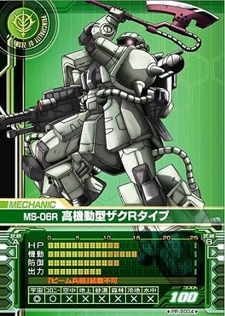 機動戦士ガンダム 0079 カードビルダー オフィシャル バインダー&デッキケース DX セット