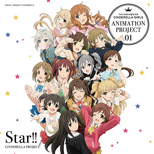THE IDOLM@STER CINDERELLA GILRS ANIMATION PROJECT 01 Star!!【通常盤】の詳細を見る