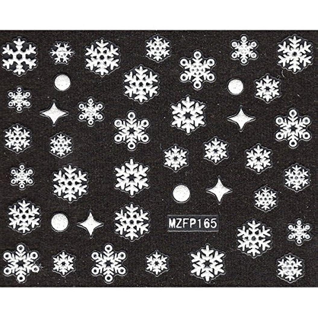豪華なちなみに提案ネイルシール 雪の結晶 選べる24種類 (Sb-01)