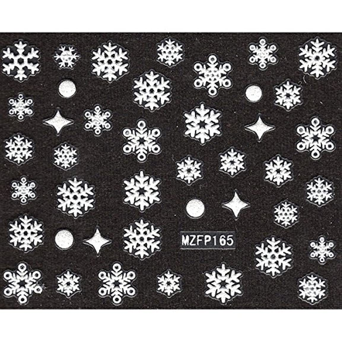 大使ホット空中ネイルシール 雪の結晶 選べる24種類 (Sb-01)