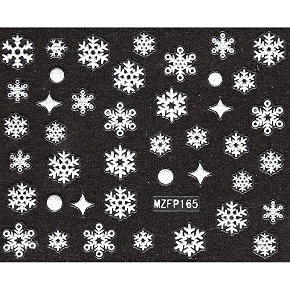 ハブ許す豪華なネイルシール 雪の結晶 選べる24種類 (Sb-01)