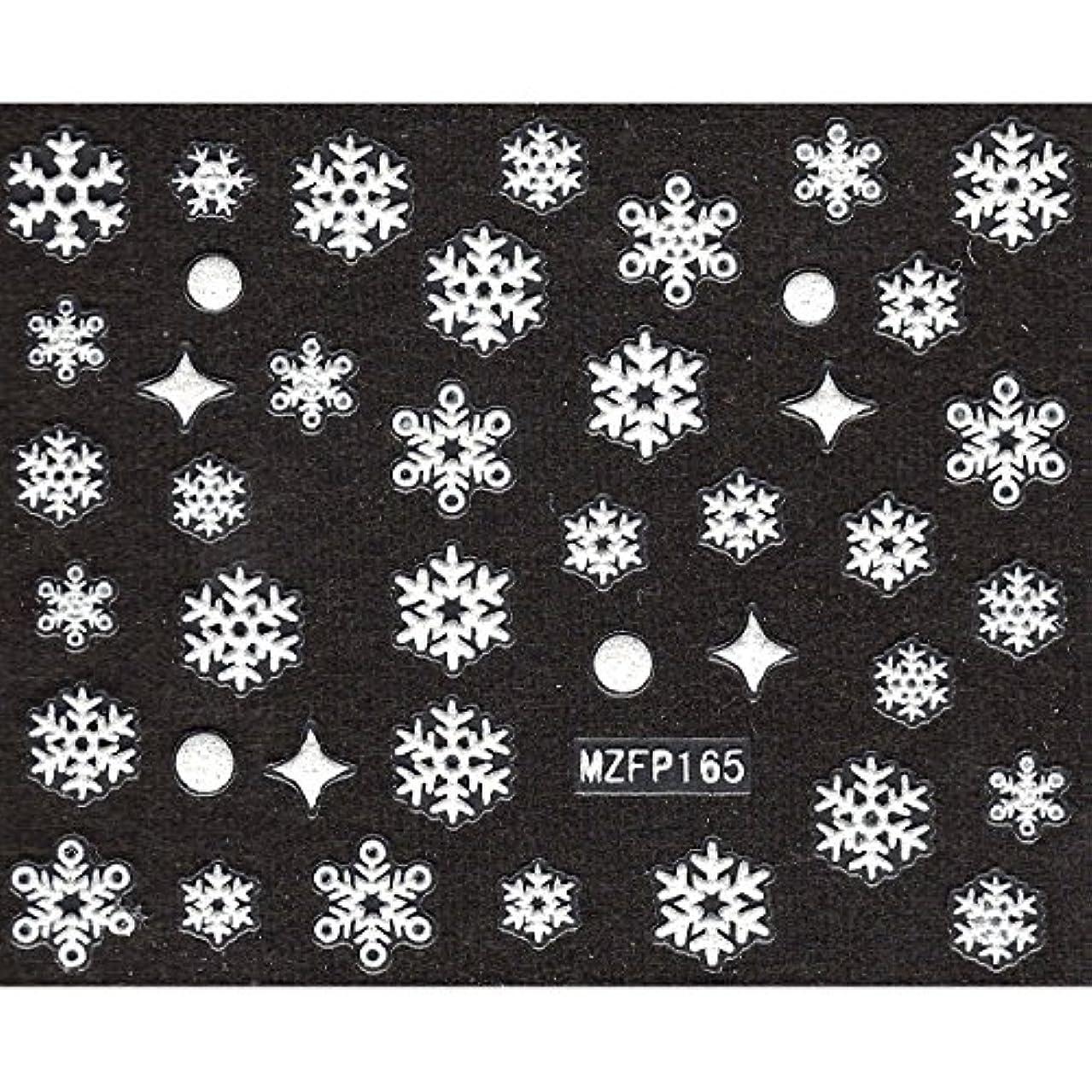 遊びます爆発物チップネイルシール 雪の結晶 選べる24種類 (Sb-01)
