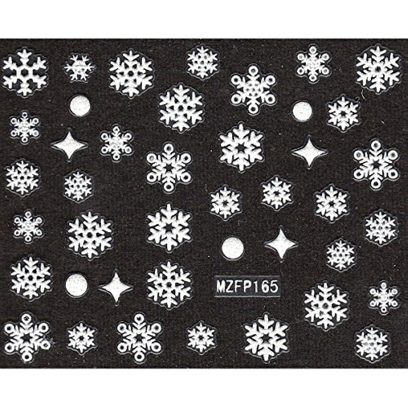 ネイルシール 雪の結晶 選べる24種類 (Sb-01)