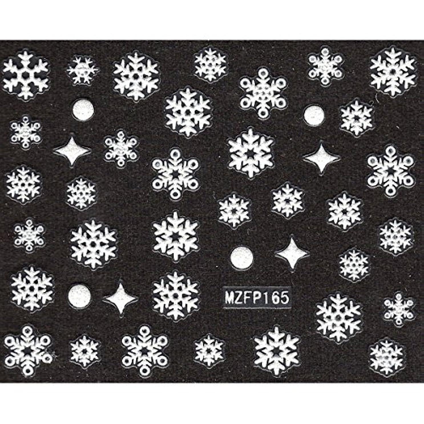 価値のない冷笑する視聴者ネイルシール 雪の結晶 選べる24種類 (Sb-01)