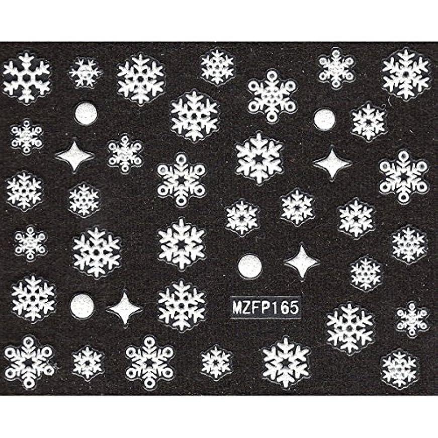 何かいたずらなアンソロジーネイルシール 雪の結晶 選べる24種類 (Sb-01)