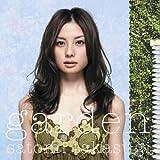 garden(DVD付)