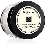 JO MALONE LONDON (ジョー マローン ロンドン) ピオニー & ブラッシュ スエード ボディ クレーム 50mL