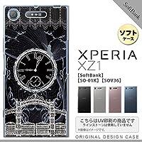 701SO スマホケース Xperia XZ1 701SO カバー エクスペリア XZ1 妖精と時計 白 nk-701so-tp1258