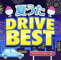 夏うた DRIVE BEST-International Mix