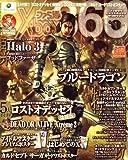 ファミ通Xbox (エックスボックス) 360 2007年 01月号 [雑誌]