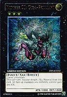 【 遊戯王】 No.20 蟻岩土ブリリアント アルティメットレア《 ゼアルコレクション Zexal Collection 》 ztin-env02