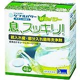 入れ歯洗浄剤(息、スッキリ!) 1箱(48錠入) 48錠入り /8-6839-01
