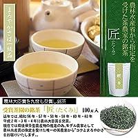 農林水産大臣賞受賞茶園の煎茶100g