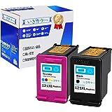 生きカラー hp121xl リサイクル インク 黒/3色一体型カラー 増量 hp インク 121 HP envy110 インク ENVY 100 インク ENVY 121 インク 2個パック