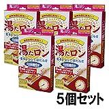 「湯たロン」 5個セット【お得】 電子レンジ用 湯たんぽ (42℃を8時間ロングキープ)